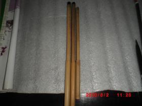 毛笔:特制 大白云 等3支  竹管笔套20.5cm 出锋3