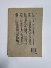 中国古典数字工程丛书:老子集(繁体竖排版)