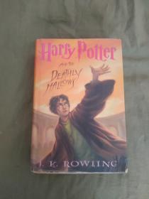 harry potter and the deathly hallows:【英文原版书籍·哈利波特与死亡圣器】精装厚册