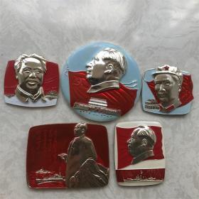 红色纪念收藏文革时期毛主席像章胸针徽章4291部队章5枚合售