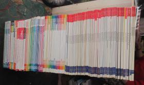 游戏机实用技术 2000年1、3、11月+2001年第7期+2002年4月增刊、4、5/6期+2003年1-24期+2004年1-24期+2005年1-24期+2006年1-24期+增刊+2007年2-11、13、15-18、20、21期、12月B+2008年1、4·5、6、7、9+2009年20·21期+2010年4·5期+2011年3·4期+2012年-2017年 6本(总共126本合售)
