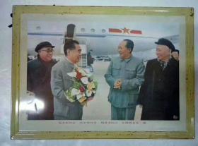 铁皮画<毛朱周刘〉
