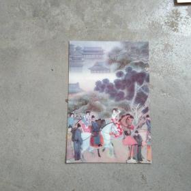 眀信片;长恨歌[1张]