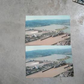 眀信片;葛州坝[2张]