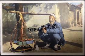 【影像资料】民国早期北京民俗风情明信片_北京路边零食售卖摊贩及周边景象