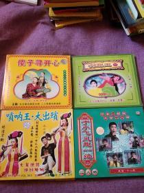 于小飞、王小虎、王鹏、周小红等主演——东北二人转 4盒光碟