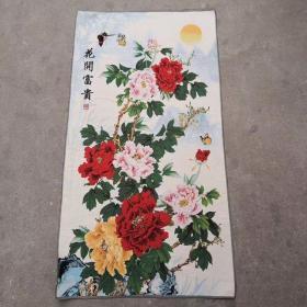 花开富贵刺绣织锦绣