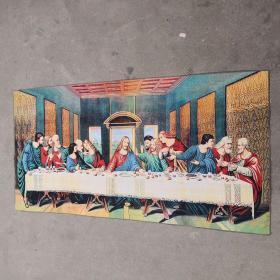 最后的晚餐刺绣织锦绣