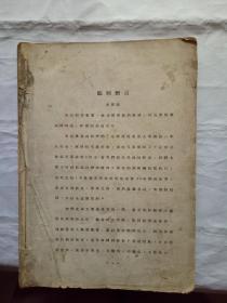 北京大学同学毕业录