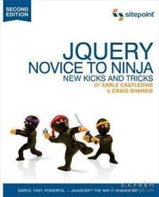 Jquery-滑动分页