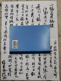 江西美术家协会付主席徐东林毛笔书信一页