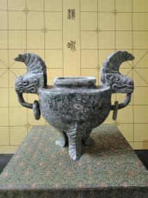 罕见--文革后期  出口创汇时期《纯手工打造  化石仿古器物》原装原盒   造型好  喜欢莫要错过