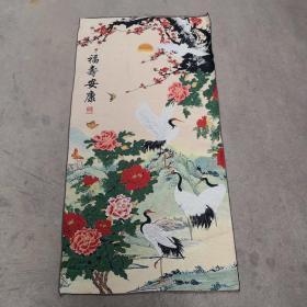 福寿安康刺绣织锦绣
