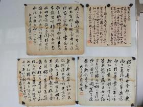 约民国时期  蒋维乔 书法册页3幅(35x30x3) 题拔两页 (24x13x2)品相较差