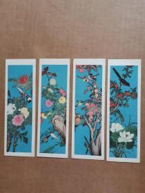 四季花鸟(4张)