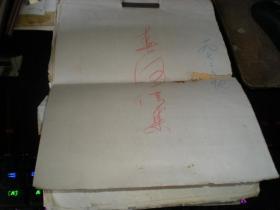 文革南京----知青老信札!-----江苏生产建设兵团,二师七团《一位知青(部队干部子弟),给父母写的家信》共43封!(从75年落户到76年8月份,一年多的时间,内容丰富! 有补图!!)