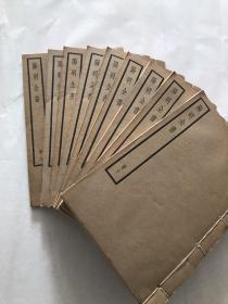 (阳明全书)王文成公全书,王阳明全集,一套18本38卷全,私藏好品,带原古籍书店书发票