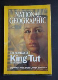 """《NATIONAL GEOGRAPHIC/國家地理》(2005年6月/封面故事:(埃及)法老圖坦的""""新面孔""""/詳見""""描述""""及圖片)"""