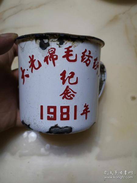 原359旅(大光棉紡廠)
