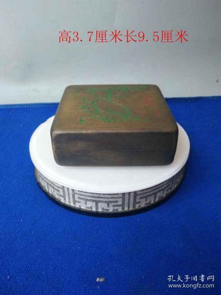 鄉下收的傳世老銅墨盒