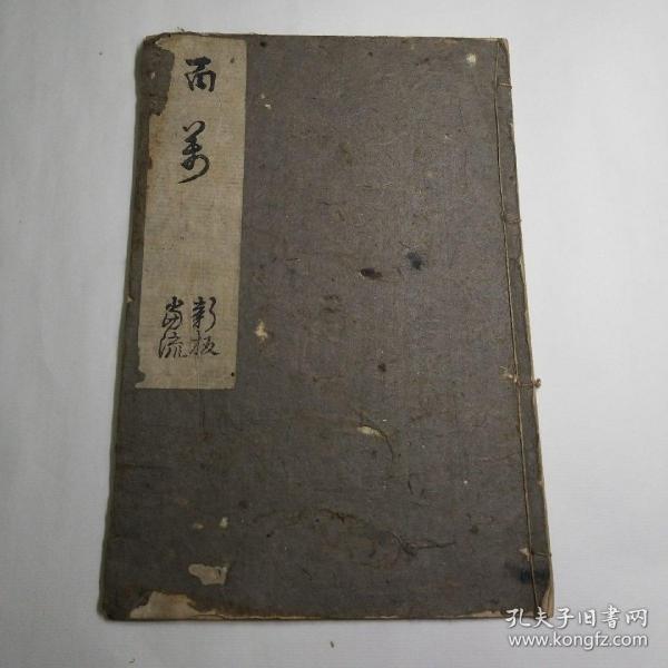 日本寶歷五年古籍一冊百什么