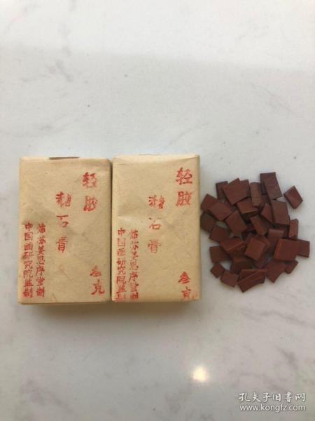 【姜思序堂】3克盒裝輕膠赭石(傳統國畫顏料)30克