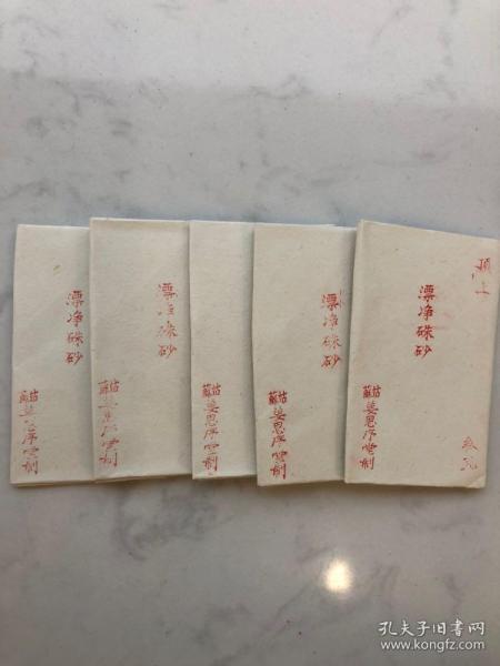 【蘇州姜思序堂】3克漂凈朱砂 傳統國畫顏料國畫巖彩礦物顏料粉手繪唐卡顏料(5包)