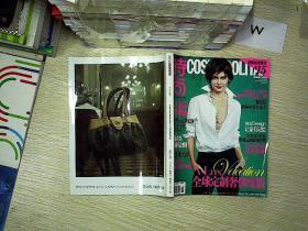 時尚 COSOMOPOLITAN  2009.11