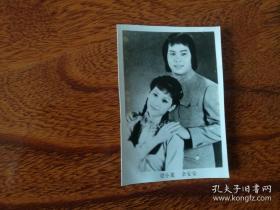 【珍罕 梁小龙 余安安 老照片】附赠:时代电影【1987年第2期】中心彩页余安安(9品)