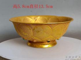 鄉下收的大唐貞觀年鑲嵌寶石和田玉金碗2