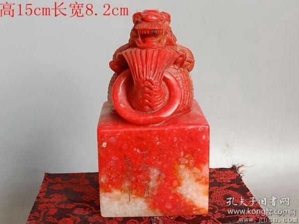 清代傳世雕工不錯的老雞血石獸印章21