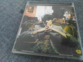 CD  周杰伦 叶惠美 小标首版  新索正版