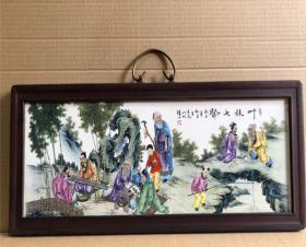 竹林七賢 陶瓷板畫