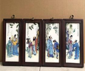 八仙人物 陶瓷板畫4件套
