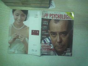 心理月刊 2010 8、