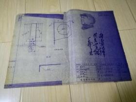北京航空學院設計圖紙8