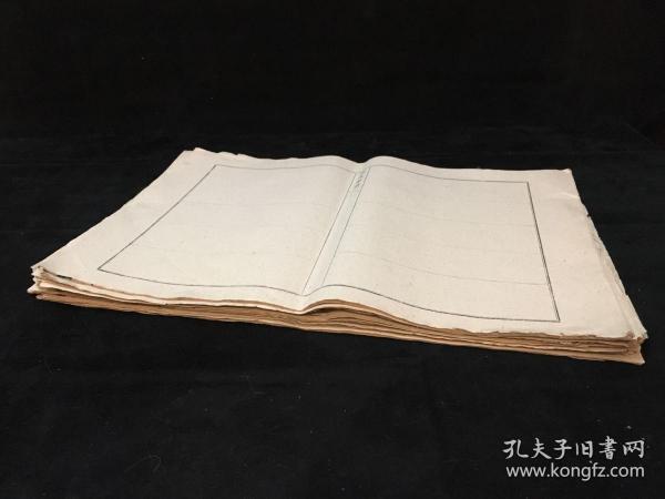 民國老紙 郭氏家譜空白紙 90余頁合售  39*27cm