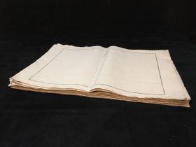民国老纸 郭氏家谱空白纸 90余页合售  39*27cm