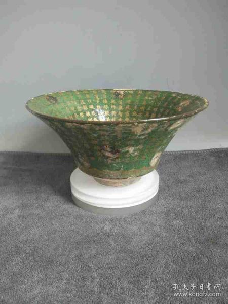 少見宋代建窯供御描金佛徑瓷碗