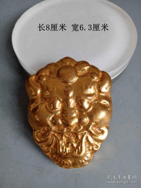 少見的戰漢時期老金瑞獸金佩掛件   .