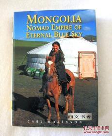 2010年出版 《蒙古:游牧帝國. 》精美插圖 軟精裝16開536頁