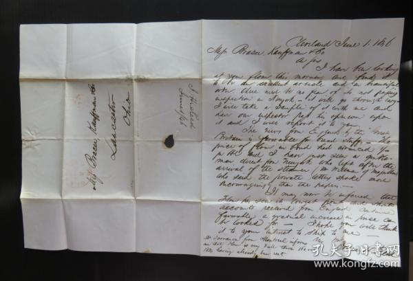 1836年6月2日美國(克利夫蘭寄蘭卡斯特)實寄史前封、銷5分郵資手蓋戳57