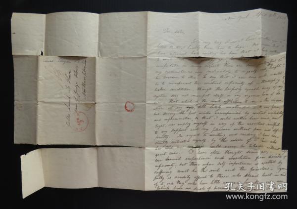 1825年4月7日美國(紐約寄北安普敦)實寄史前封、銷18分手寫郵資56