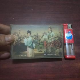 磁帶:越劇紅樓夢選段(2002年)(有唱詞)