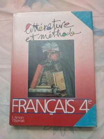 《一本外国语法文图书》