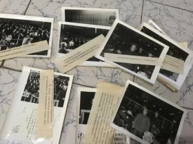 人民的意愿 庄严的审判; 审判林彪 江青反革命集团主犯图片(存31张)