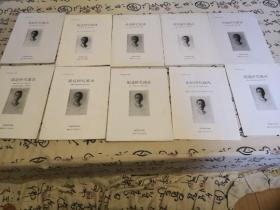 十册合售!胡适研究通讯 2009年第1 2期 2011年第1 2 3 4期 2012年第1234期