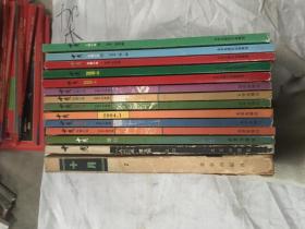 《十月》期刊杂志,共22本,1978年-2018年。原共14本,后加1992.增刊、1999.4期、2004.5/6期、2018.2期,现在一共有19本。又增加1198164期,1987.2期,2010.6期增加的在20210202-11