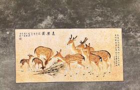 梅花鹿刺绣织锦绣