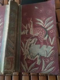 温泉案内,满州国绝版孤本,有馆藏章五枚,其中日本馆藏章四枚,满州国馆藏章一枚,藏书票一枚